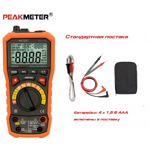 PM8229 Защищённый мультиметр PEAKMETER (освещенность,уровень аккустического шума , ёмкость, температура)