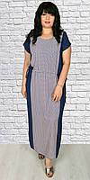 Повседневное батальное платье-макси размеры 54-60