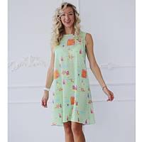 Платье летнее Мама для беременных и кормящих мам зелёное HIGH HEELS MOM, размер S/M
