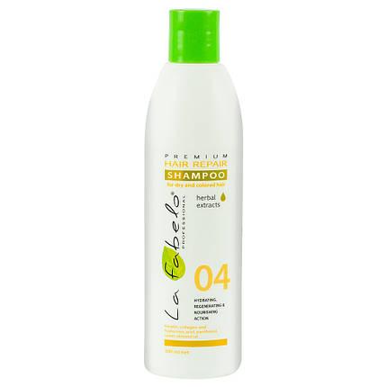 Шампунь La Fabelo Premium 04 Hair Repair восстановление для сухих и окрашенных волос 300мл, фото 2