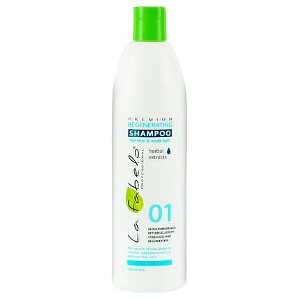 Шампунь La Fabelo Premium 01 Regenerating регенерирующий для тонких и слабых волос 500мл, фото 2