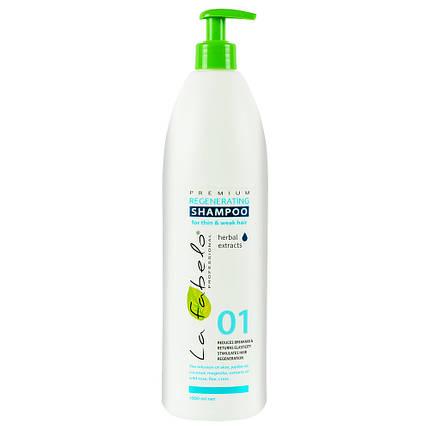 Шампунь La Fabelo Premium 01 Regenerating регенерирующий для тонких и слабых волос 1000мл, фото 2