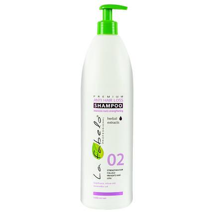 Шампунь La Fabelo Premium 02 Anti Hair Loss против выпадения волос 1000мл, фото 2