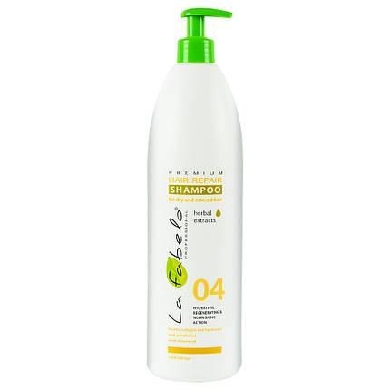 Шампунь La Fabelo Premium 04 Hair Repair восстановление для сухих и окрашенных волос 1000мл, фото 2