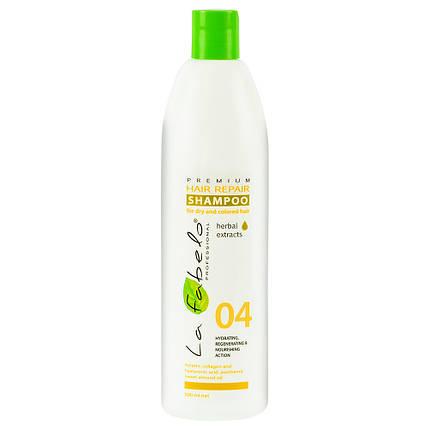 Шампунь La Fabelo Premium 04 Hair Repair восстановление для сухих и окрашенных волос 500мл, фото 2