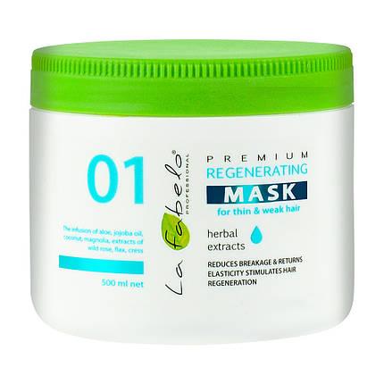 Маска La Fabelo Premium 01 Regenerating регенерирующая для тонких и слабых волос 500мл, фото 2
