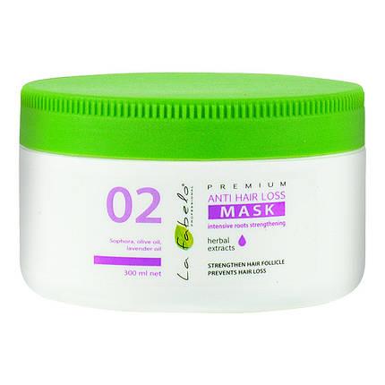 Маска La Fabelo Premium 02 Anti Hair Loss против выпадения волос 300мл, фото 2