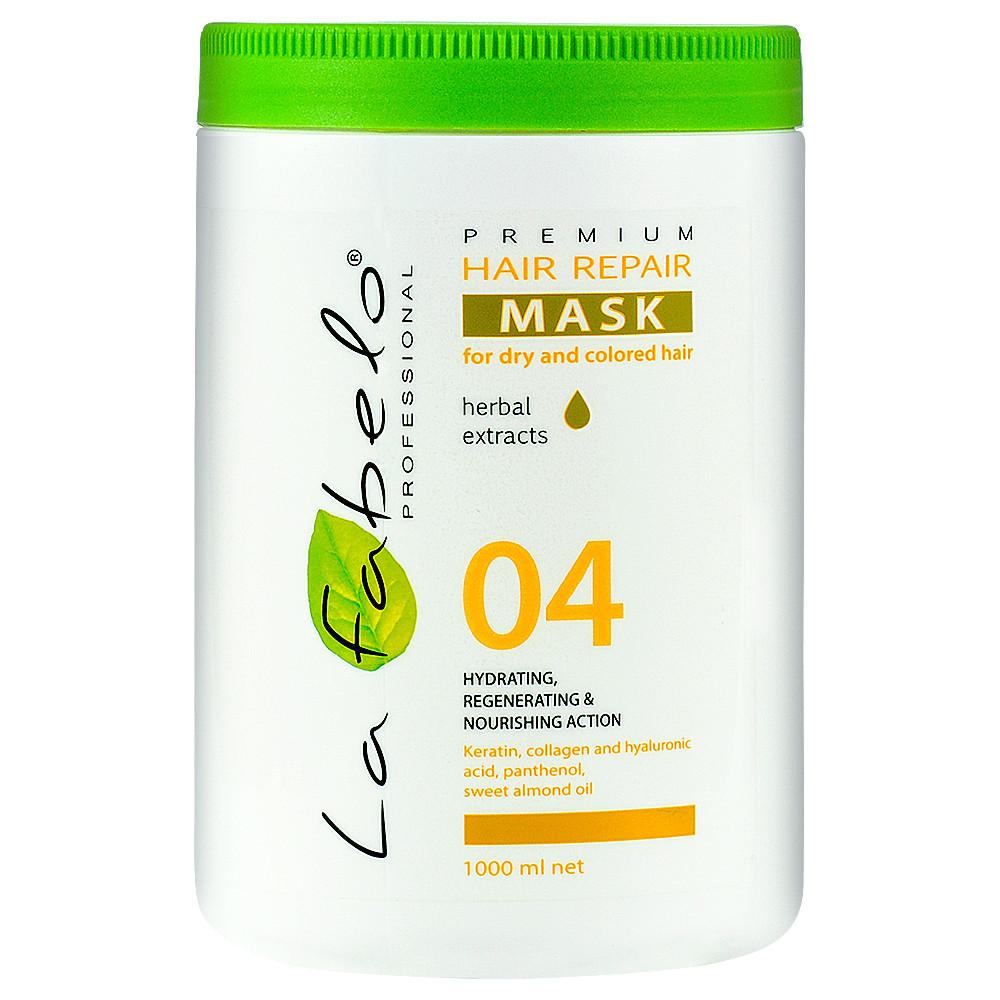 Маска La Fabelo Premium 04 Hair Repair восстановление для сухих и окрашенных волос 1000мл