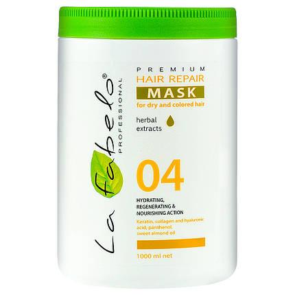 Маска La Fabelo Premium 04 Hair Repair восстановление для сухих и окрашенных волос 1000мл, фото 2