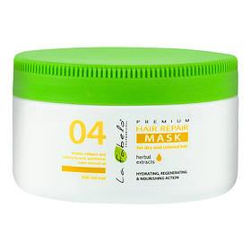 Маска La Fabelo Premium 04 Hair Repair восстановление для сухих и окрашенных волос 300мл