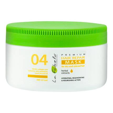 Маска La Fabelo Premium 04 Hair Repair восстановление для сухих и окрашенных волос 300мл, фото 2