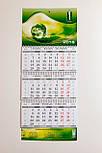 Календарі квартальні, фото 6