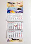 Календарі квартальні, фото 7