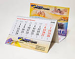 Календарі квартальні, фото 10
