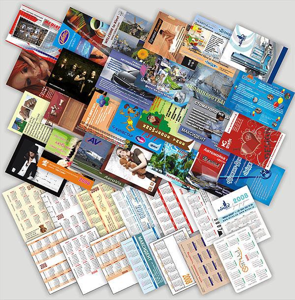 Календарі кишенькові