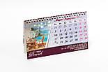 Календарі настільні, фото 3