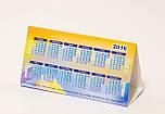 Календарі настільні, фото 5