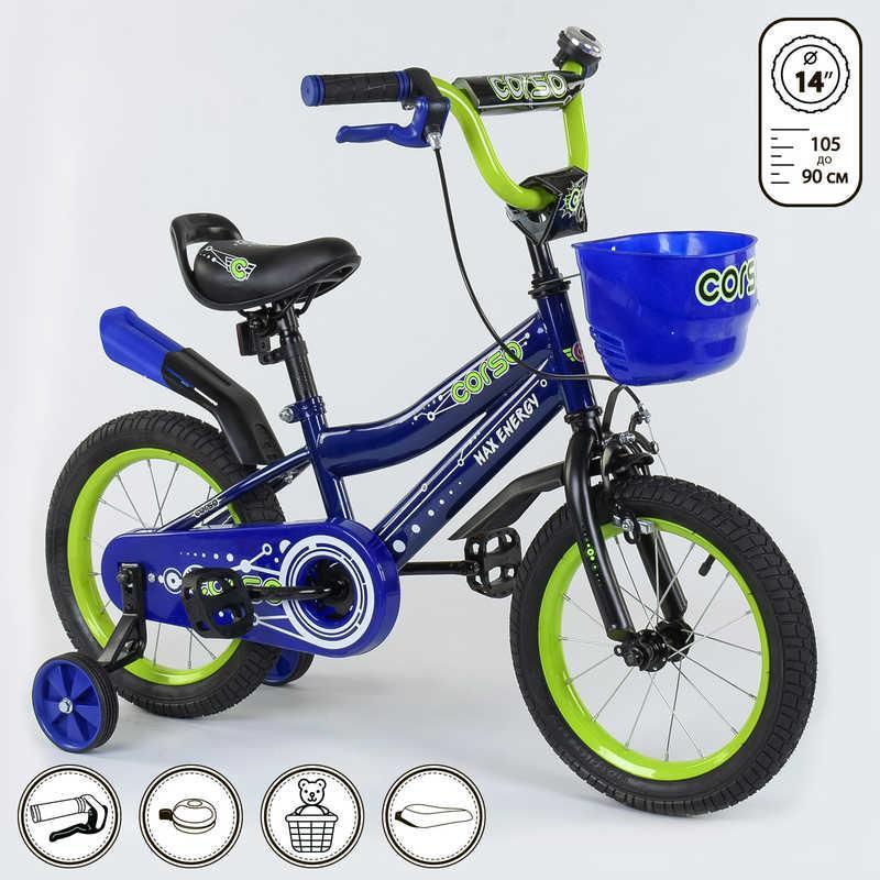 """Велосипед 14"""" дюймов 2-х колёсный R - 14849 """"CORSO"""" (1)"""