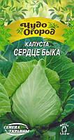 Семена капусты белокачанной Сердце Быка 1 г, Семена Украины