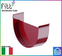 FITT пластиковые водосточные системы. Заглушка ливнеприемника  Fitt 125 красный