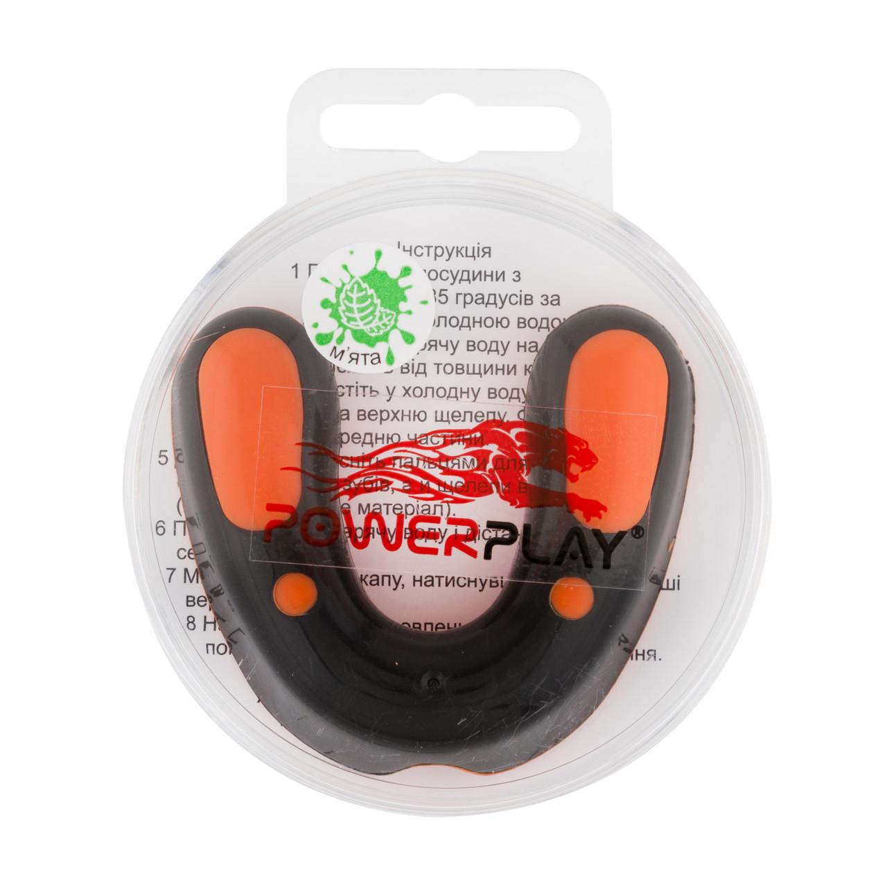 Капа боксерская PowerPlay 3315 SR Оранжево-Черная MINT