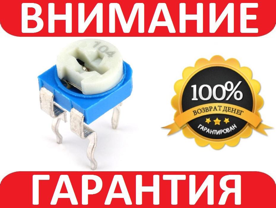 Потенциометр 100K RM065 104