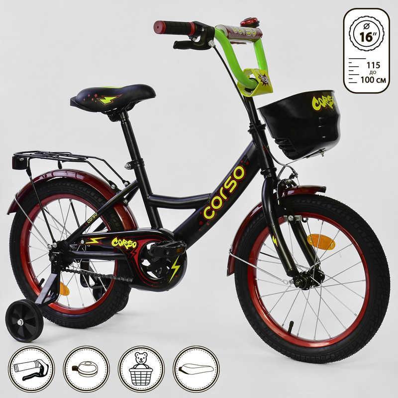 """Велосипед 16"""" дюймов 2-х колёсный G-16496 """"CORSO"""" (1) ЧЕРНЫЙ МАТОВЫЙ"""