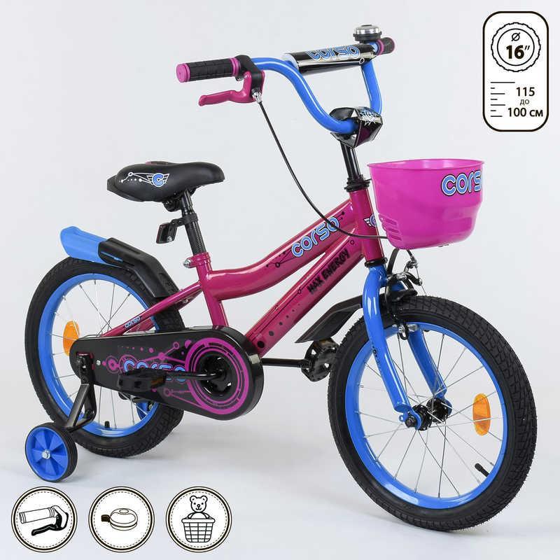 """Велосипед 16"""" дюймов 2-х колёсный R - 16410 """"CORSO"""" (1)"""