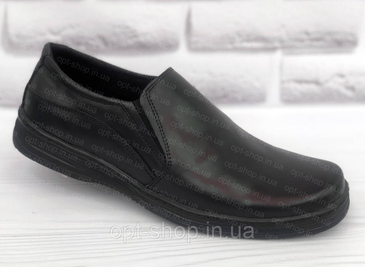 Туфли мужские на резинке