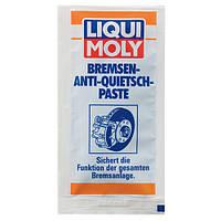 Паста для тормозной системы (синяя) - LIQUI MOLY Bremsen-Anti-Quietsch-Paste 0.01 л.