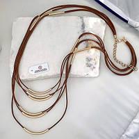 Колье из текстильных шнуров коричневое женское 110 см 163411