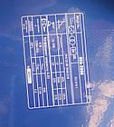 Зварювальний апарат інверторний Витязь ІСА-350І (дисплей + кейс) + Зварювальний маска Форте MC-1000 (хамелеон), фото 5