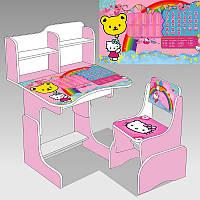 """Гр Парта школьная """"KITTY"""" ЛДСП ПШ 014 (1) 69*45 см., цвет розовый, + 1 стул"""