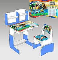 """Гр Парта школьная """"Расти строитель"""" ЛДСП ПШ 022 (1) 69*45 см., цвет голубой, + 1 стул"""