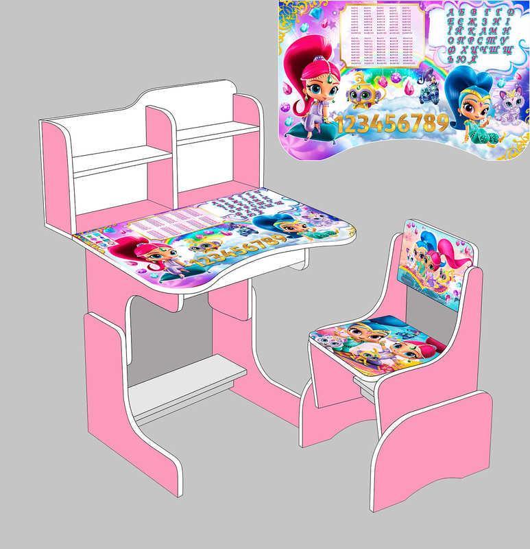 """Гр Парта школьная """"Шимер и Шаин"""" ЛДСП ПШ 006 (1) 69*45 см., цвет розовый, + 1 стул"""