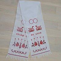 Весільний рушник 1,9х0,35 м. 01