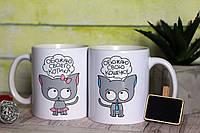 """Чашка """"обожаю котика, кошечку"""" / друк на чашках / печать на чашке"""