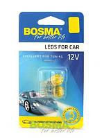 Светодиодная лампа T13 5xLED YELLOW (желтый) 2 шт. BOSMA