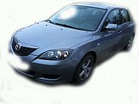 Дачик удара Mazda 3 Хэтчбек