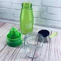Бутылка для воды и напитков H2O Water Bottle с соковыжималкой Зеленая