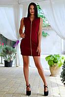 Женское стильное платье с молнией спереди