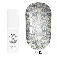 Гель-лак Trendy nails №085 8 мл Срібний