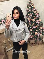 Куртка женская косуха фабричный Китай