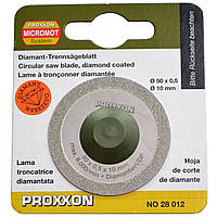 Диск алмазный Proxxon 50x10 мм (28012)