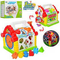 Развивающая игрушка-сортер Теремок 9196 Гарантия качества Быстрота доставки