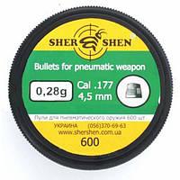 Пули Shershen 0.28г (600 шт)