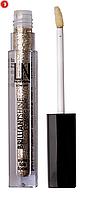 Косметический глинт для визажа LN Professional BRILLIANT SHINE COSMETIC GLINT универсальный