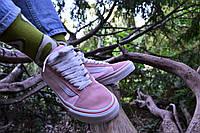 Женские кеды Vans old skool (pink/розовый)