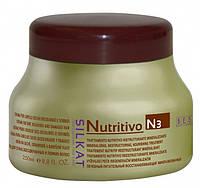 Крем-компресс 250мл. для восстановления и питания волос N3. Silkat Nutritivo BES