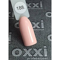 Гель-лак OXXI Professional №188, 8 мл